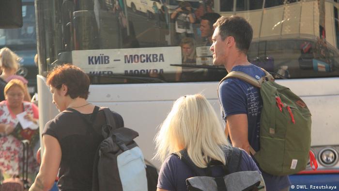 Автобус из Киева в Москву