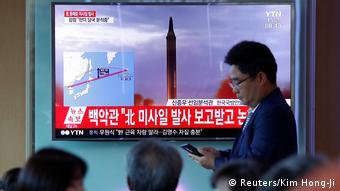 Трансляция запуска ракеты северокорейским телевидением, 15 сентября