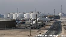 Katar Öl- und Erdgasförderung bei Ras Laffan