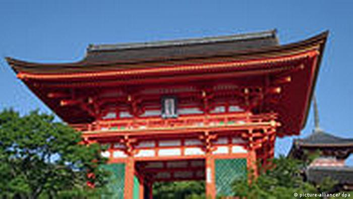 Kiyomizu Tempel Japan Kyoto (picture-alliance/ dpa)