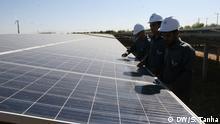 Afghanistan - Wind und Solarenergieanlage von Japan gegründet