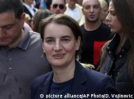 Ана Брнабич відвідала марш ЛГБТ-спільноти