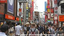 Japan Tokio- Sightseeing in Shibuya