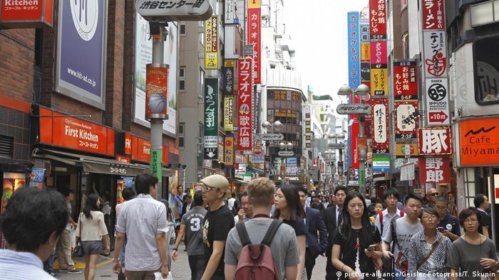 A street in Tokyo, Japan