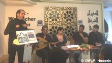 Deutschland Köln - An Evening of Syrian Poetry organised by Hala Group