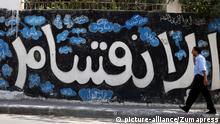 Gazastreifen Graffiti in Gaza Stadt Aussöhnung Hamad und Fatah