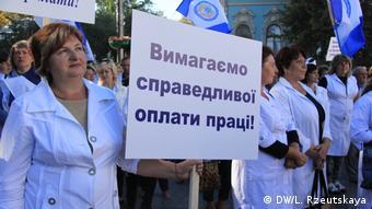 Українські лікарі скаржаться на вкрай низькі зарплати
