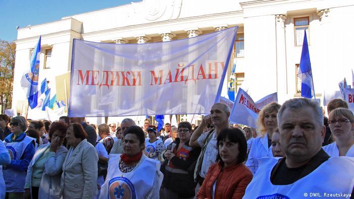 Ukraine Ärzte-Proteste in Kiew