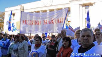 Протест лікарів у Києві проти медичної реформи