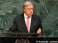 Антоніу Гутерріш, виступаючи перед Генасамблеєю ООН, застеріг від загрози застосування ядерної зброї