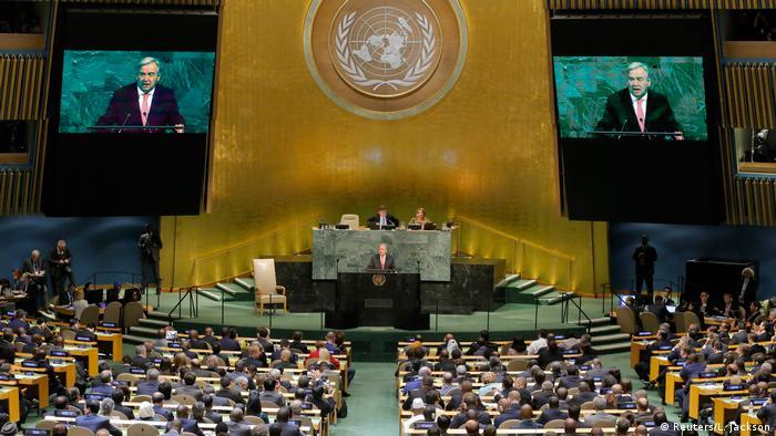 Выступление генсека ООН на Генассамблее в Нью-Йорке (фото из архива)
