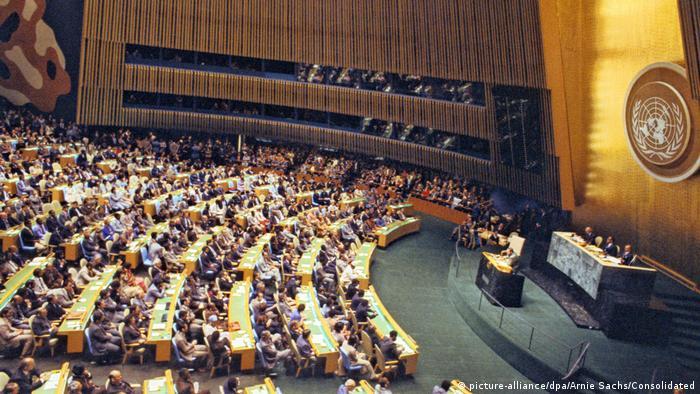 UN Generalversammlung 1979 in New York | Fidel Castro, Staatschef Kuba (picture-alliance/dpa/Arnie Sachs/Consolidated)