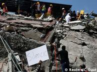 Рятувальники шукають постраждалих від землетрусу