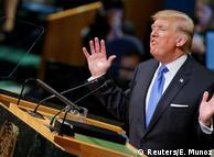 """Дональд Трамп пригрозил Северной Корее """"тотальным уничтожением"""""""