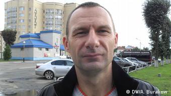 Дмитрий Антончик