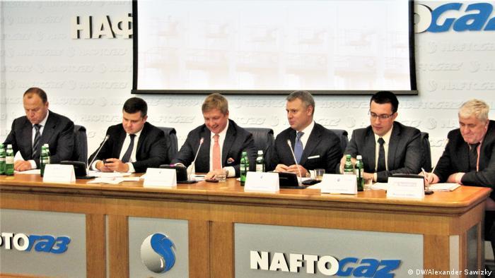 Члены правления Нафтогаз Украины