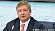 Ukraine, Kiew, Andrey Kobolew, Präsident des Naftogas