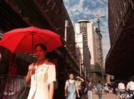深圳的街头一景