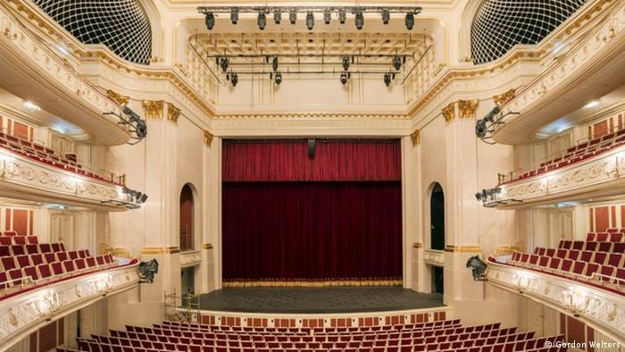 Зал Государственного оперного театра