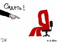 Во время визита Путина сотрудникам не разрешали даже выйти в туалет