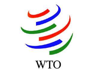 Логотип Всемирной торговой организации