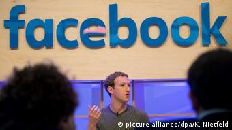 Руководитель компании Facebook Inc. Марк Цуккерберг