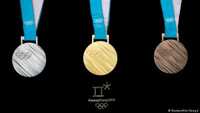 Олимпийские медали, которые будут вручаться на Играх в Пхёнчане