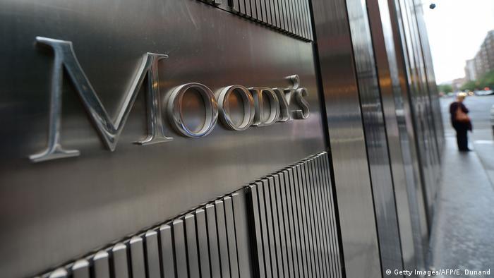 Рейтингове агентство Moody's підвищило рейтинг України