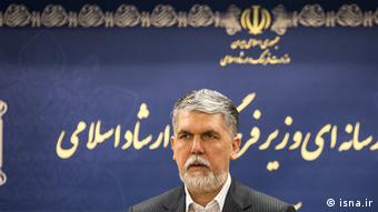 Iran erste Pressekonferenz des neuen Kulturministers Abbas Salehi (isna.ir)