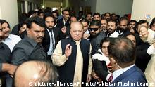 Pakistan Gerichtshof in Islamabad Korruptionsvorwürfe Nawaz Sharif (picture-alliance/AP Photo/Pakistan Muslim League)