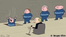 Karikatur - Wladimir Putin sitzt am Hebel zu einer Öffnung im Boden, in die Gouverneure marschieren.