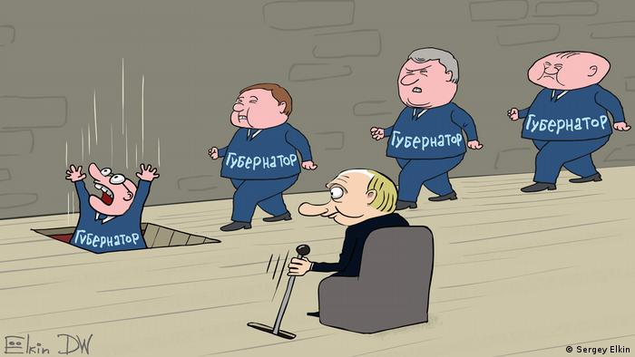 Картинки по запросу Комментарий: Наследники Путина - тайные фанаты Навального?