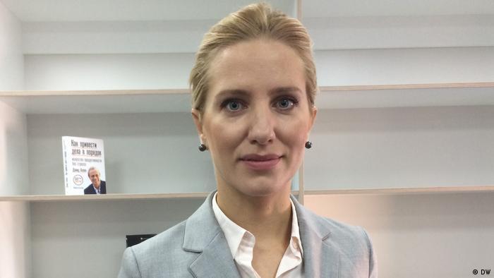 Народна депутатка від фракції БПП Світлана Заліщук.