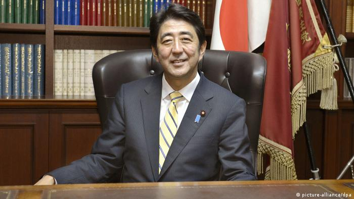 Japan, Premierminister, Shinzo Abe (picture-alliance/dpa)