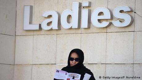 Жінкам у Саудівській Аравії дозволять водити мотоцикли та вантажівки