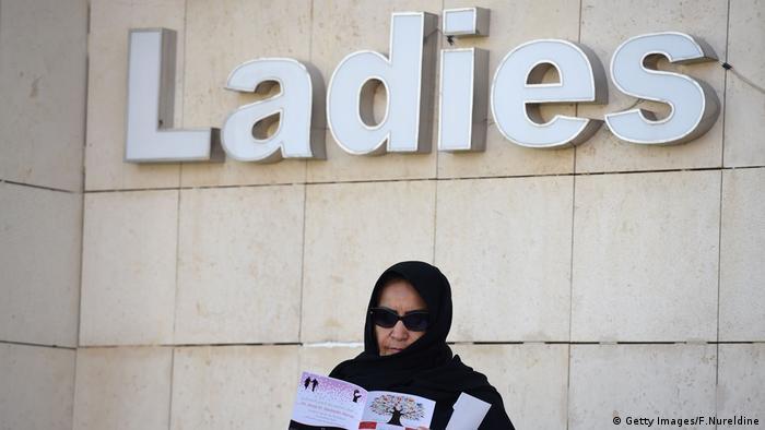 Королівство поступово розширює права жінок