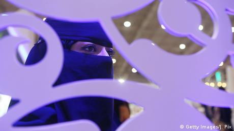 Leben als Frau in Saudi Arabien (Getty Images/J.Pix)