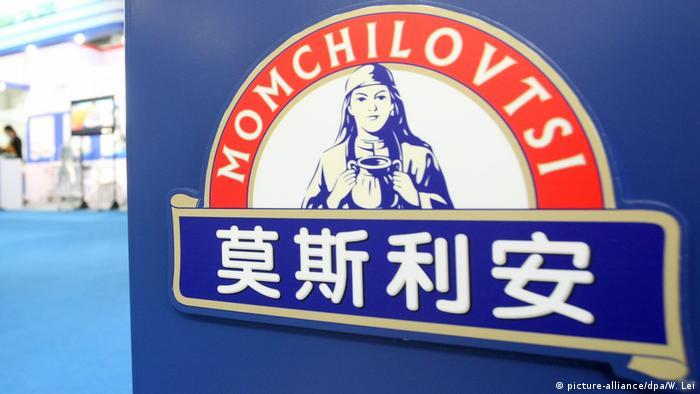 Technologiemesse in Shanghai Momchilovtsi Yoghurt