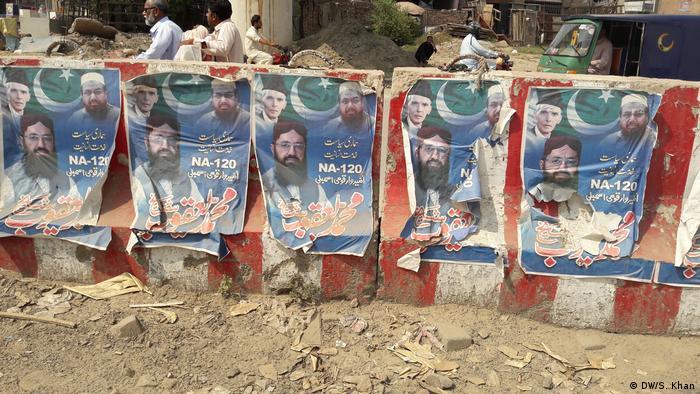 Pakistan - Poster of Jamaat-ud-Dawa organisation, Hafiz Saeed