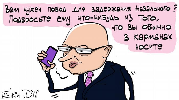 Karikatur Festnahme Alexej Nawalny von Sergey Elkin