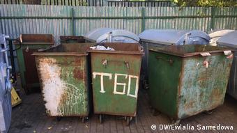 Мусорные контейнеры для твердых бытовых отходов