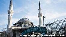 Moschee berlin türk sehitlik camii, Berlin | Verwendung weltweit
