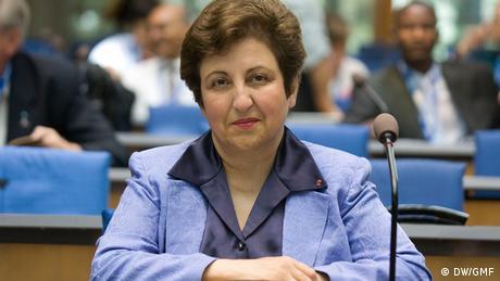 Shirin Ebadi: GMF Speaker 2008 (DW/GMF)