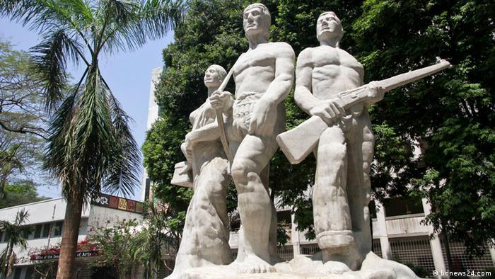 Bangladesh, Dhaka University, Aparajeyo Bangla (bdnews24.com)