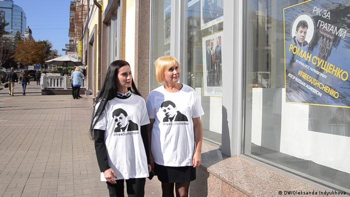 Анжела Сущенко с дочерью по пути на флешмоб по случаю годовщины задержания Романа Сущенко - Киев, 30 сентябр 2017 г.