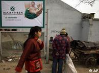 北京街头的计划生育政策宣传海报