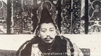 Dalai Lama. Photography, around 1930.