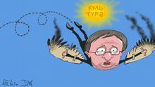 Russland Karikatur Sergey Elkin