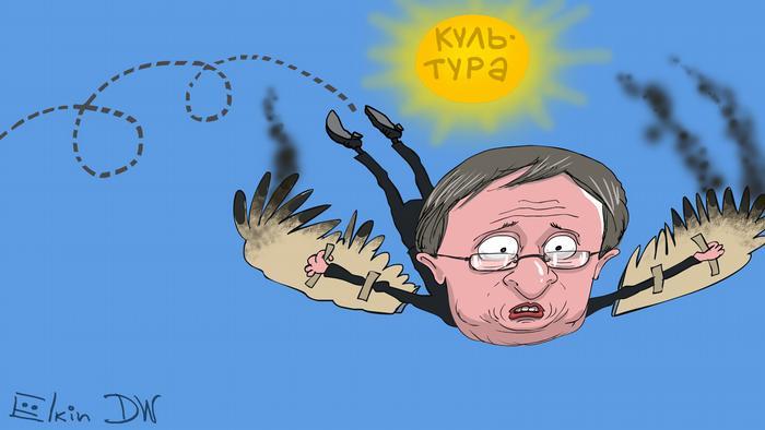Карикатура Сергея Елкина, посвященная скандалу с диссертацией Владимира Мединского - Икар-Мединский падает, поскольку его крылья обожжены солнцем, на котором написано культура