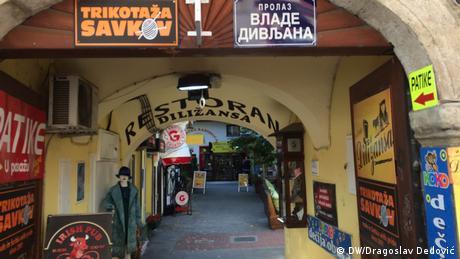 Novi Sad, 29.09.2017